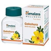 Gokshura W Tribulus