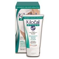 Kilocal Active Night Cream