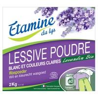 Special white powder detergent