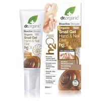 Organic Snail Gel Hand & Nail Elixir, 50 ml - Elisir mani e unghie