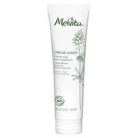 Organic Extra Rich Hand Cream