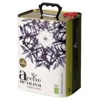 Extra Virgin Olive Oil Metal tin