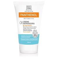Crema Reparadora Intensiva 6% Panthenol