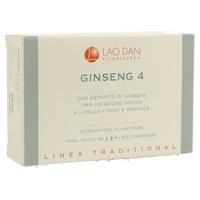 Ginseng 4 (Si Jun Zi Tang)