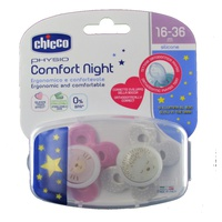 Soother Physio Comfort Lumi Girl Silicone 12m