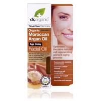 Organic Moroccan Argan Facial Oil