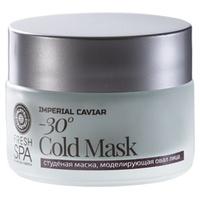 Mascarilla Helada Modeladora Imperial Caviar Fresh Spa
