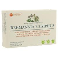 Rehmannia E Ziziphus (Tian Wang Bu Xin Dan)