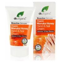 Crème pour les mains et lesw ongles au miel de Manuka