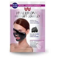 Hyaluronic face lift black mask