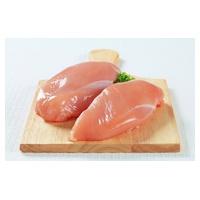 Contramuslo de pollo Bio