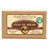 Pastilla de jabón vegetal al aceite de argán