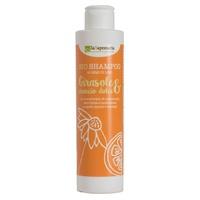 Champú líquido de girasol y naranja dulce (para cabello normal-seco)