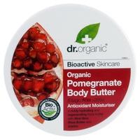 Organic Pomegranate Body Cream