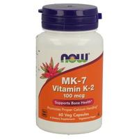 Vitamina K2 MK7 100 mcg