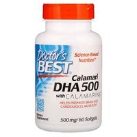 Calamari DHA Omega-3 with Calamarine 500mg