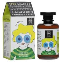Champô Infantil com Camomila e Mel