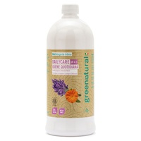 Marigold, Lavender and Blueberries Soft Intimate Gel