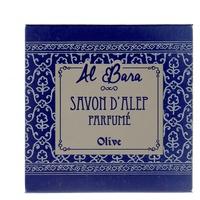 Sabão de Aleppo com Oliva