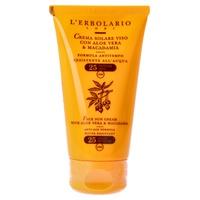 Aloe Vera Macadamia Solar Face Cream