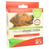 Large Dog Collar (75 cm brown)