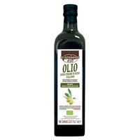 Huile d'olive extra vierge - goût fort - 1 litre