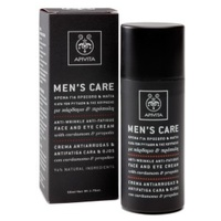 Men's care Anti-wrinkle and anti-fatigue cream cardamom and propolis