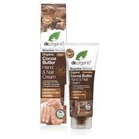Organic Cocoa Butter - Crema para las manos