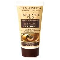 Exfoliante Facial con Aceite y Granulos de Argán