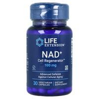 NAD + Cell Regenerator (TM) Nicotinamide Riboside