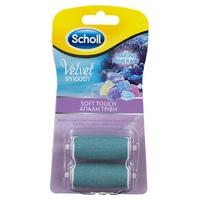 Velvet Smooth Ricariche Roll Soft Touch (OTC)