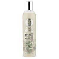 Shampoo para couro cabeludo sensível e neutro