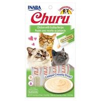 Churu Cream for Cats Chicken with Scallop