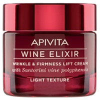Crema Antiarrugas & Reafirmante - Textura Ligera