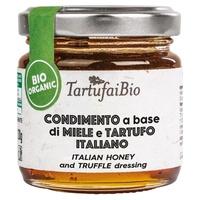 Honey and Italian Truffle Dressing