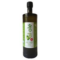 Botella de Jugo de Aloe Vera con Pulpa