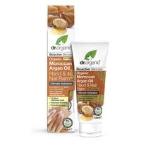 Dr.Organic Argan Mani Cream, 100 ml - IT