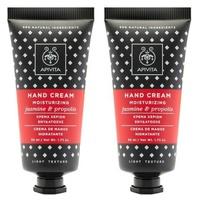 Crème pour les mains Duplo Jasmin