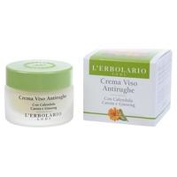 Anti-Wrinkle Calendula Carrot Face Cream