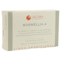 Boswellia 4 (Huo Luo Xiao Ling Dan)