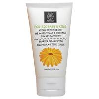 Bio Eco Crema protectora pañal con Caléndula & Óxido de Zinc