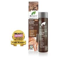 Organic Cocoa Butter - Wonder Oil 150ml - NOVITA '