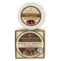 Manteca de Karitè y Vitamina E