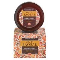 Crema Corporal Baobab Bio
