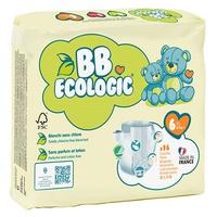 Calcinha para bebê T6 XL 16kg - BB Ecologic range