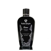 Schwarzes Henna Shampoo