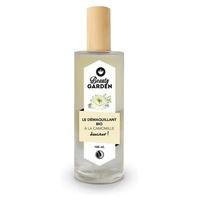 Organic chamomile makeup remover