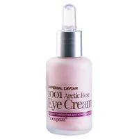 Arctic Rose Rejuvenating Eye Serum Cream