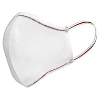 White Reusable Hygienic Mask