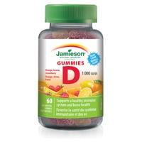 Vitamina D Gummius